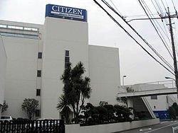 250px-Citizen-tanashi