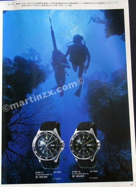 Vintage Citizen Crystron 150m Diver
