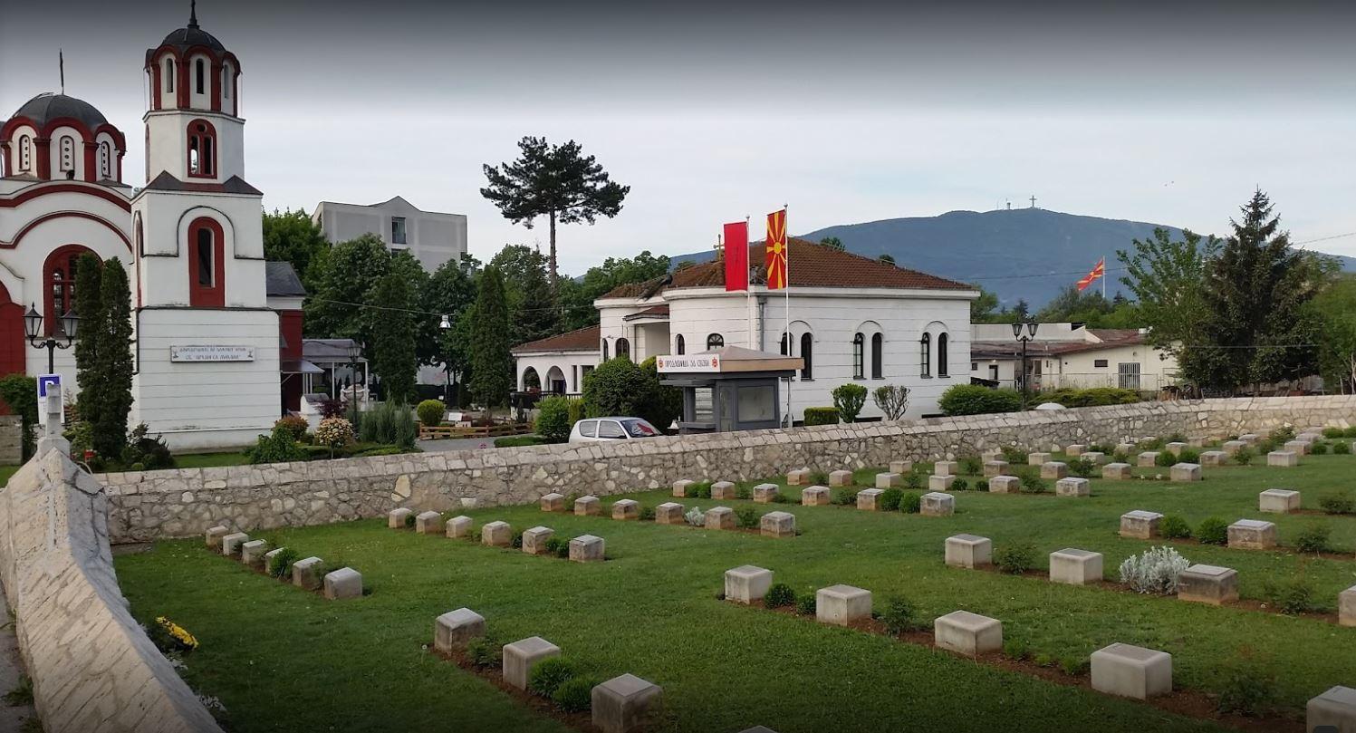 Skopje-cem.jpg